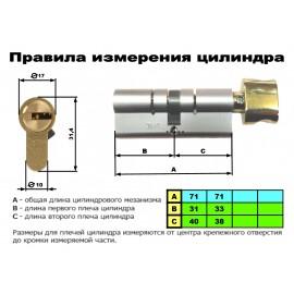 ЦИЛИНДР MUL-T-LOCK 7 Х 7 ( 71 мм ) ключ-тумблер
