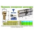 ЦИЛИНДР MUL-T-LOCK Classic X.P ( 81 мм ) ключ-ключ