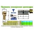 ЦИЛИНДР MUL-T-LOCK Classic X.P ( 81 мм ) ключ-тумблер
