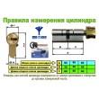 ЦИЛИНДР MUL-T-LOCK Classic X.P ( 95 мм ) ключ-тумблер