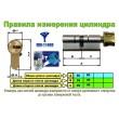 ЦИЛИНДР MUL-T-LOCK Interactive + ( 80 мм ) ключ-тумблер