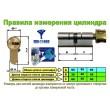 ЦИЛИНДР MUL-T-LOCK Interactive + ( 95 мм ) ключ-тумблер