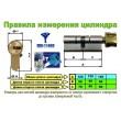 ЦИЛИНДР MUL-T-LOCK Interactive + ( 120 мм ) ключ-тумблер