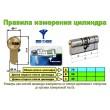 ЦИЛИНДР MUL-T-LOCK MT5+X.P ( 75 мм ) ключ-ключ