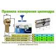 ЦИЛИНДР MUL-T-LOCK MT5+X.P ( 105 мм ) ключ-ключ