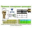 ЦИЛИНДР MUL-T-LOCK MT5+X.P ( 115 мм ) ключ-тумблер