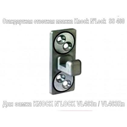 Стандартная ответная планка Knock N'Lock SS 460