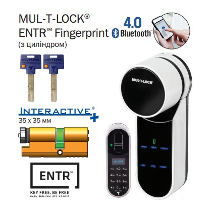 Электромеханический моторный цилиндр MUL-T-LOCK® ENTR Fingerprint ( с цилиндром )