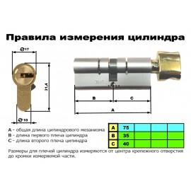 ЦИЛИНДР MUL-T-LOCK 7 Х 7 ( 75 мм ) ключ-тумблер