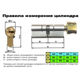 ЦИЛИНДР MUL-T-LOCK 7 Х 7 ( 105 мм ) ключ-тумблер