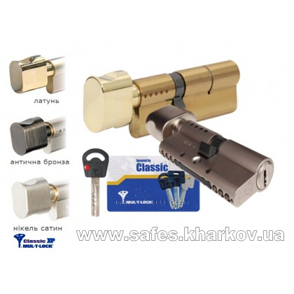 ЦИЛИНДР MUL-T-LOCK Classic X.P ( 54 мм ) ключ-тумблер