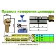 ЦИЛИНДР MUL-T-LOCK Classic X.P ( 85 мм ) ключ-тумблер