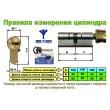 ЦИЛИНДР MUL-T-LOCK Classic X.P ( 100 мм ) ключ-тумблер