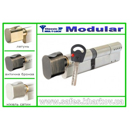 ЦИЛИНДР MUL-T-LOCK Classic X.P Modular ( 145 мм ) ключ-тумблер