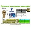 ЦИЛИНДР MUL-T-LOCK Interactive + ( 66 мм ) ключ-тумблер
