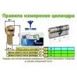 ЦИЛИНДР MUL-T-LOCK MT5+X.P ( 54 мм ) ключ-ключ