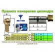 ЦИЛИНДР MUL-T-LOCK Interactive + ( 71 мм ) ключ-тумблер
