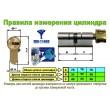 ЦИЛИНДР MUL-T-LOCK Interactive + ( 76 мм ) ключ-тумблер