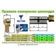 ЦИЛИНДР MUL-T-LOCK Interactive + ( 110 мм ) ключ-тумблер