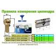 ЦИЛИНДР MUL-T-LOCK MT5+X.P ( 66 мм ) ключ-ключ