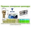 ЦИЛИНДР MUL-T-LOCK MT5+X.P ( 80 мм ) ключ-ключ