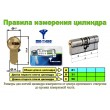 ЦИЛИНДР MUL-T-LOCK MT5+X.P ( 81 мм ) ключ-ключ