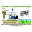 ЦИЛИНДР MUL-T-LOCK MT5+X.P ( 90 мм ) ключ-ключ