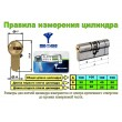 ЦИЛИНДР MUL-T-LOCK MT5+X.P ( 100 мм ) ключ-ключ