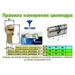 ЦИЛИНДР MUL-T-LOCK MT5+X.P ( 95 мм ) ключ-ключ