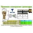 ЦИЛИНДР MUL-T-LOCK MT5+X.P ( 85 мм ) ключ-тумблер