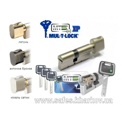 ЦИЛИНДР MUL-T-LOCK MT5+X.P ( 90 мм ) ключ-тумблер