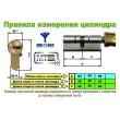 ЦИЛИНДР MUL-T-LOCK MT5+X.P ( 95 мм ) ключ-тумблер