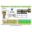 ЦИЛИНДР MUL-T-LOCK MT5+X.P ( 110 мм ) ключ-тумблер