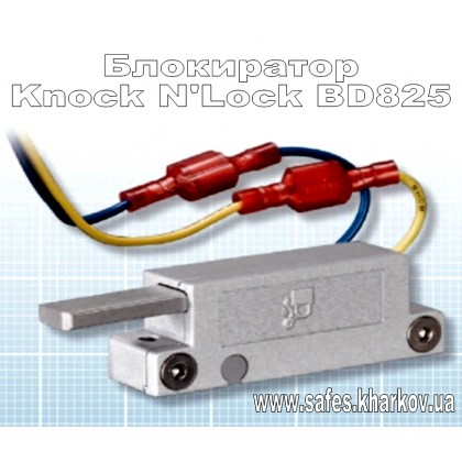 Блокиратор Knock N'Lock BD825