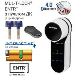 Электромеханический моторный цилиндр MUL-T-LOCK® ENTR с пультом ДУ ( с цилиндром )